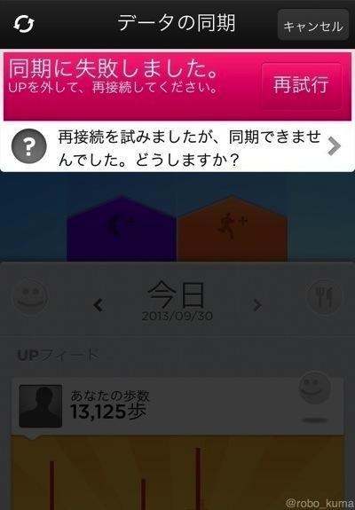 IMG_0576a.jpeg