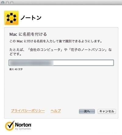 Image_03_20131110203254350.jpg