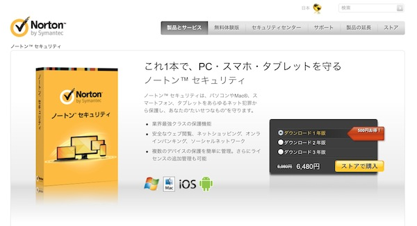 Image_09a.jpg