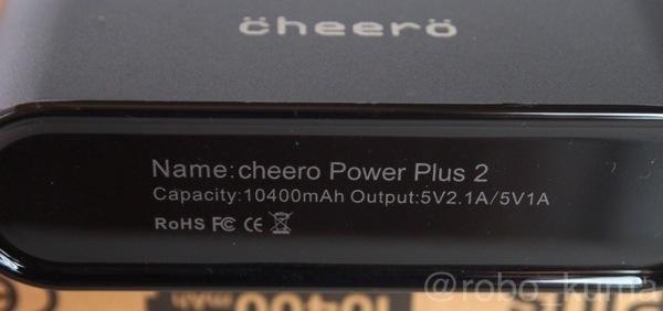 P8240393.jpg