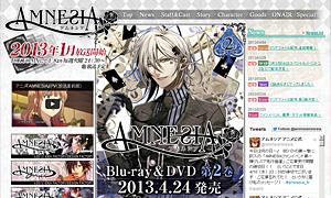 2013-04-10-end-amnesia.jpg
