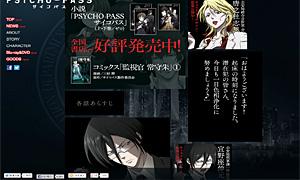 2013-04-10-end-psycho.jpg
