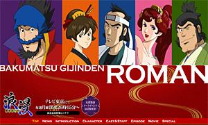 2013-04-10-end-roman.jpg
