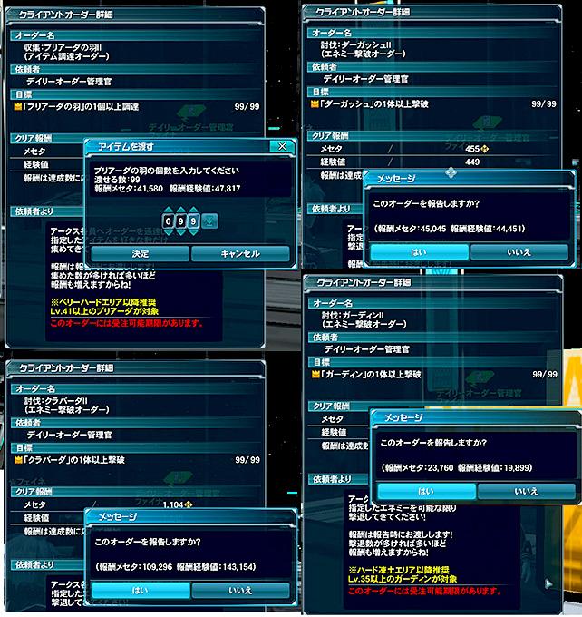 2013-04-19-05.jpg