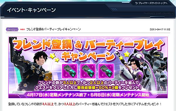 2013-04-19-08.jpg