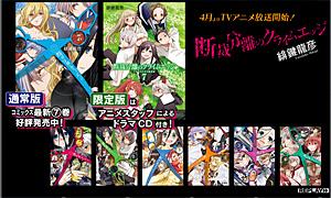 2013-05-07-crime.jpg