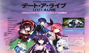 2013-05-07-date-a-live.jpg