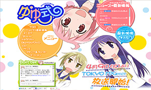 2013-05-07-yuyu-siki.jpg