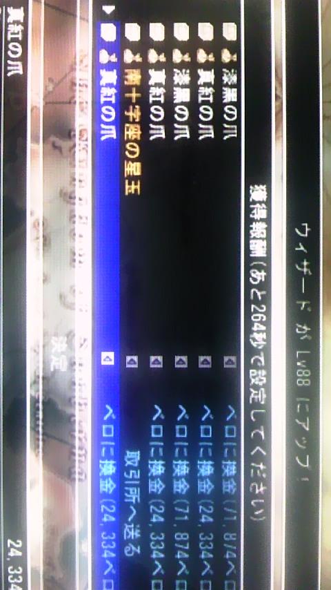 南十字(yoshiki216)