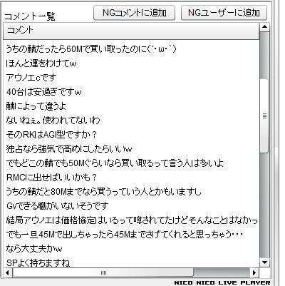 110321_4_20141212160104a4e.jpg