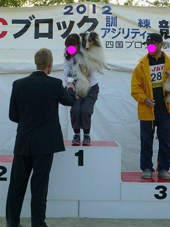 2012.05.12 四国ブロックアジ 1_sh01