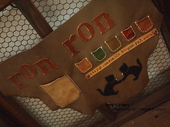 ron ron看板2-5