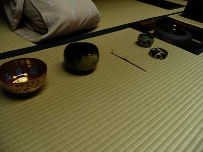 京都 045