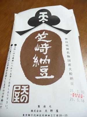 神田明神 011