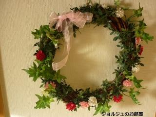 緑とお花のリース