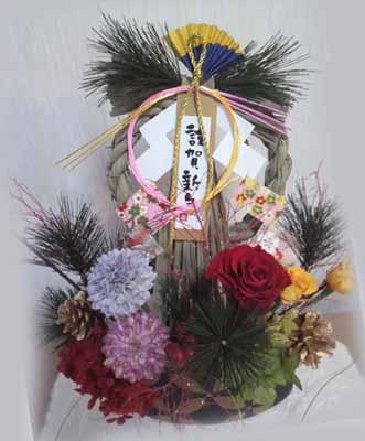 2011-12-sarry2.jpg