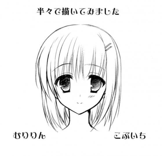 1_20110806222004.jpg