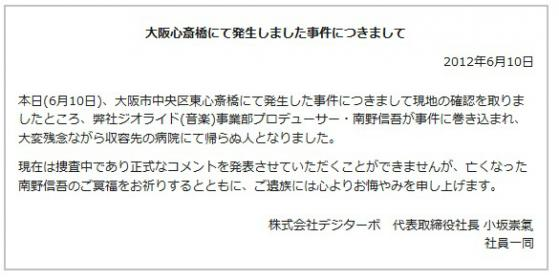 1_20120610230153.jpg