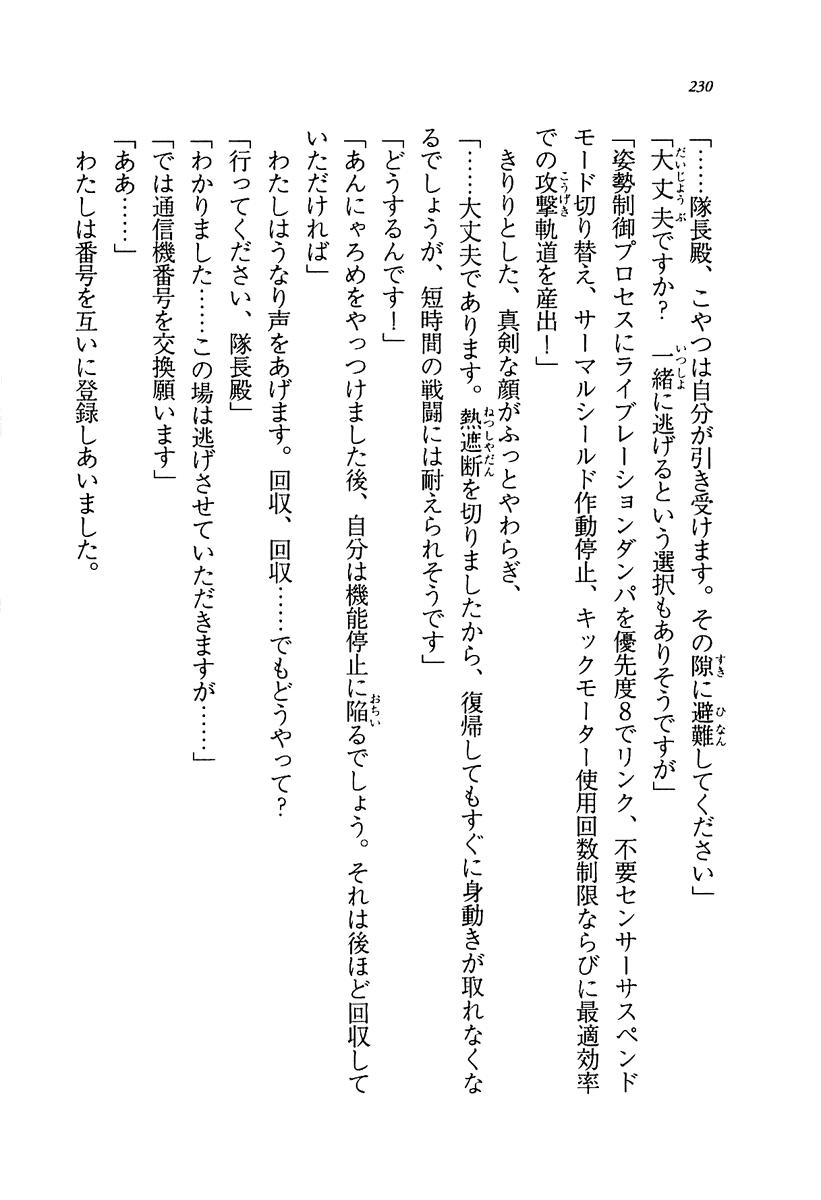 vlpc012178.png