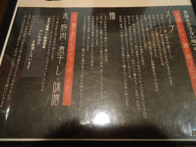 DSC03325.jpg