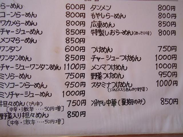 DSC03366.jpg