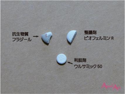 20140131-10q.jpg