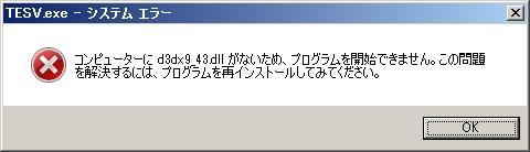 20131005_5.jpg