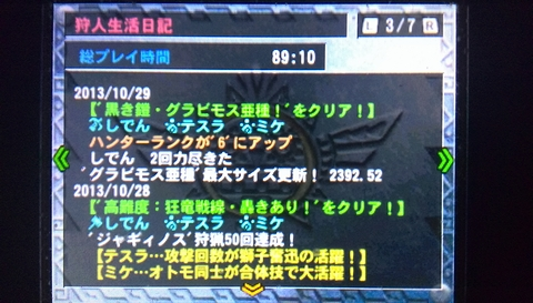 20131029_1.jpg