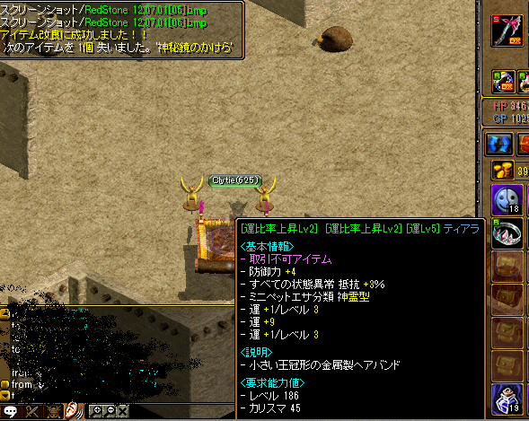 RS13.png