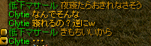 RS14.png