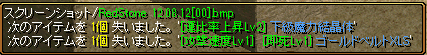 RS69.png
