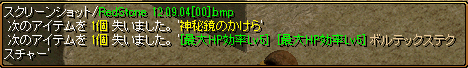 RS87.png