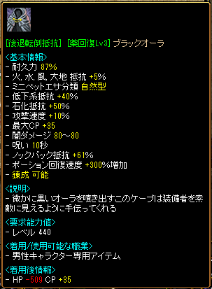 RS89.png