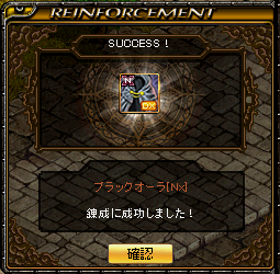 RS92.png