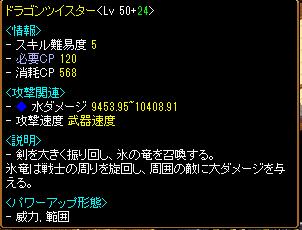 エレメ有りDTダメ(表記)