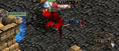 RedStone 12.09.19[00]