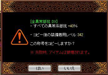 ギャンブル2