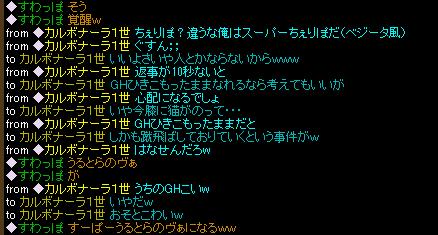 覚醒希望3
