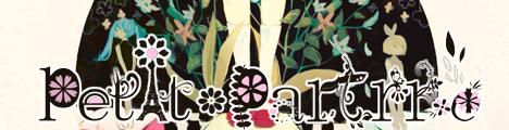 ぷちぱるバナー02