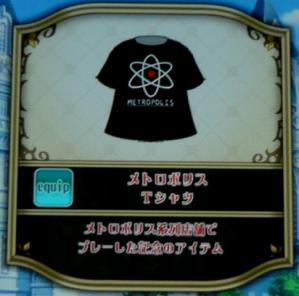 メトロポリスTシャツ メトロポリス系列店舗でプレーした記念のアイテム