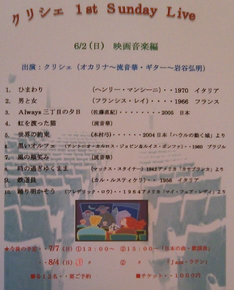 PAP_1002.jpg