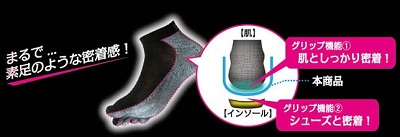 keri-socks.jpg