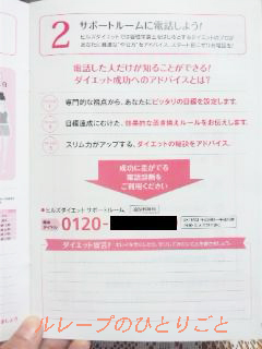 8_20121104221212.jpg