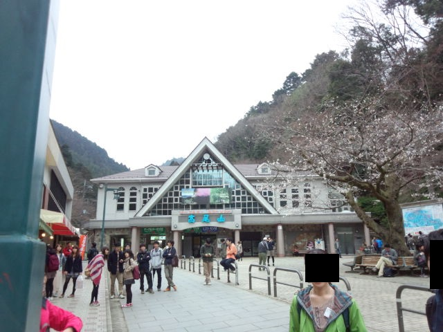 高尾山06