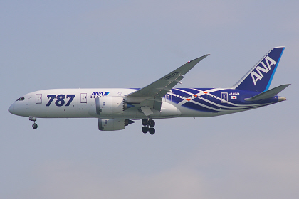 20120210