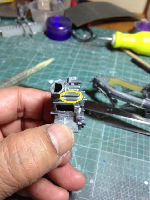 エンジン整形1