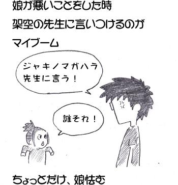 1コマキラキラ苗字