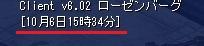3の丸(ボリ) ズーム