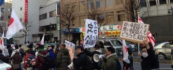 新大久保にて、在特会のデモ
