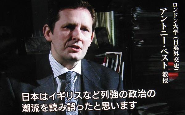 全権代表松岡洋右-3-